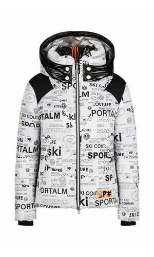Sportalm Горнолыжная куртка